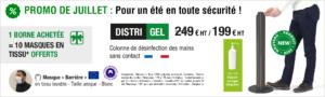 Bandeau-DSG_Juillet_DistriGel
