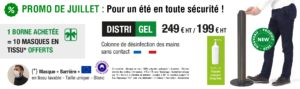 Bandeau-DSG_Juillet_DistriGel_Site